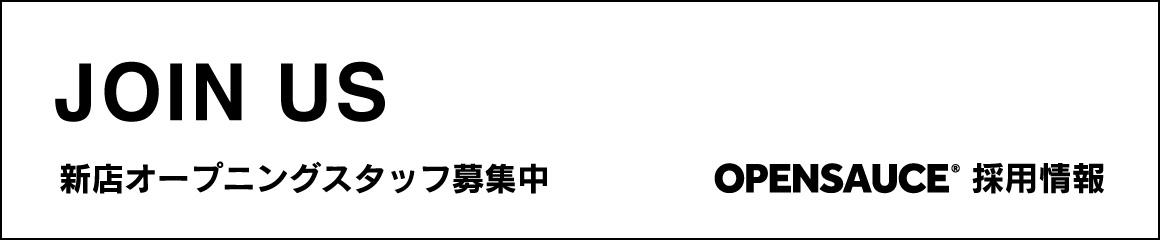 2019年9月開業予定 レストランスタッフ大募集!